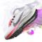 Nike se pone guapa de cara a los JJOO de Tokio con su Rawdacious Pack
